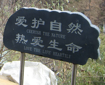 Strange English Signs along The California Native Yunan China Tours - Sign at Tiger Leaping Gorge