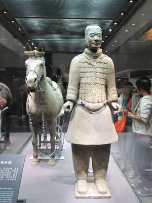 Other statues were part of the Terracotta Army including war horses and carriages.