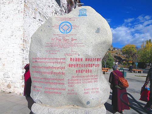 This large stone is dedicated to the Dali Lama and the palace.